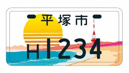原付バイクのご当地ナンバープレートの交付が2020年12月15日(火)からはじまります!