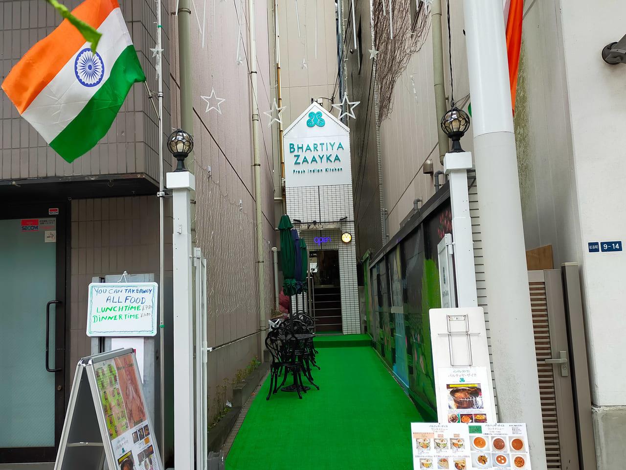 紅谷パールロードに今年1月オープンした「バルティヤ・ザイカ 平塚店」が人気のようです。