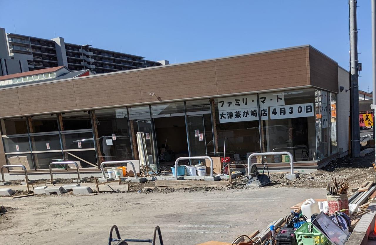 ファミリーマート大津茶が崎店がオープン
