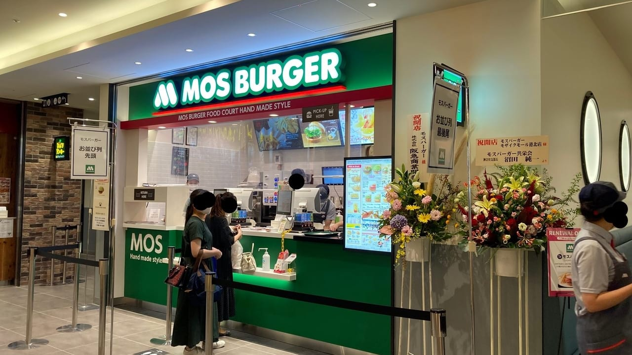 GRAND FOOD PARKのMOS BURGER