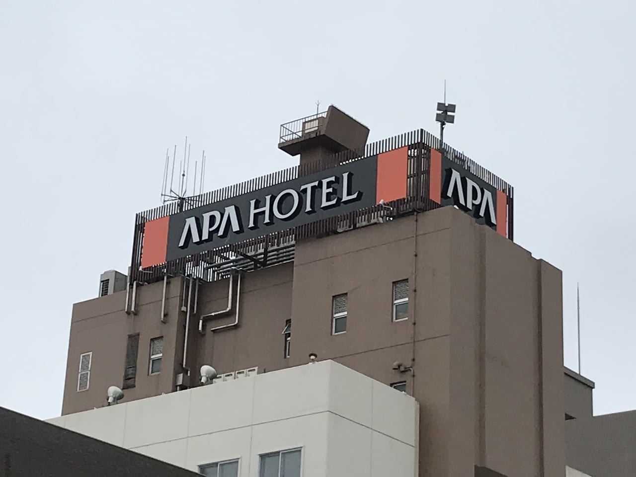アパホテル小倉駅新幹線口プレオープン