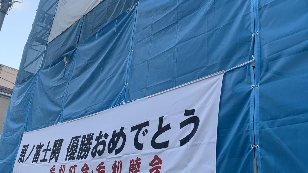 日馬富士関優勝おめでとうございます