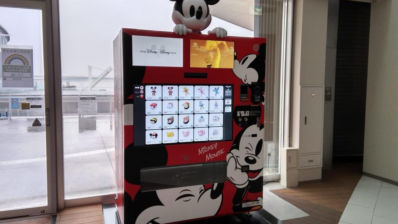 ミッキー自販機