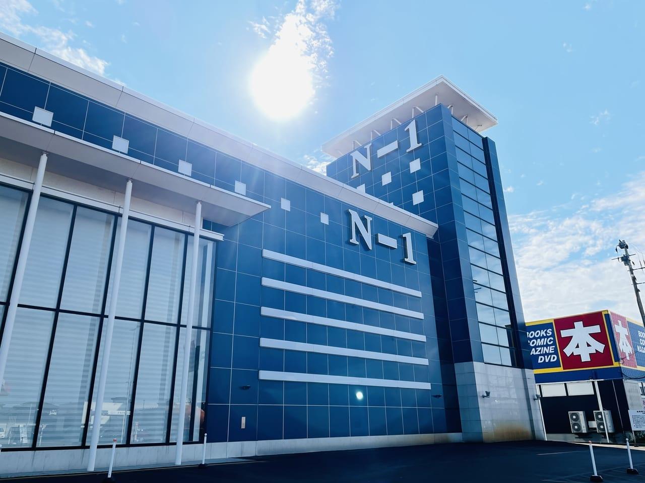 N-1上越北店