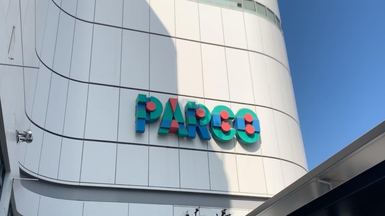 緊急事態宣言の解除を受けて、調布パルコが営業再開するようです。