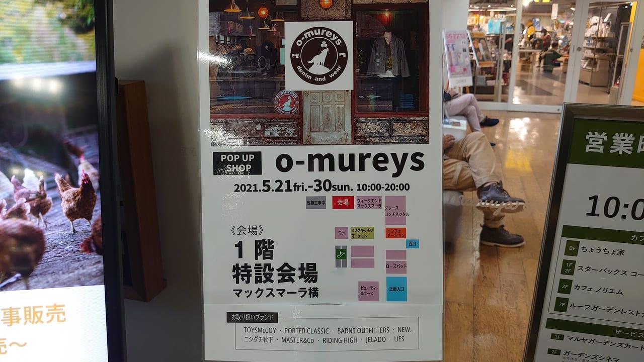 o-mureys