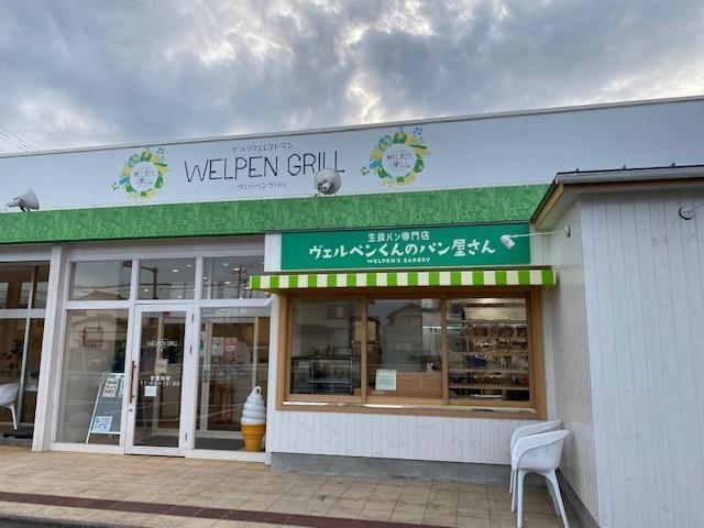 「生食パン専門店 ヴェルペンくんのパン屋さん」の外観