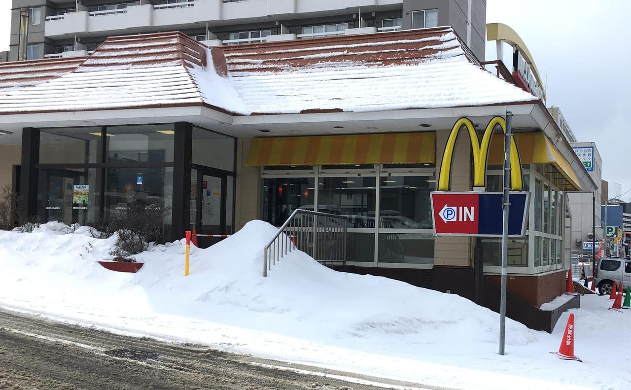2021年2月25日札幌マクドナルド白石南郷店