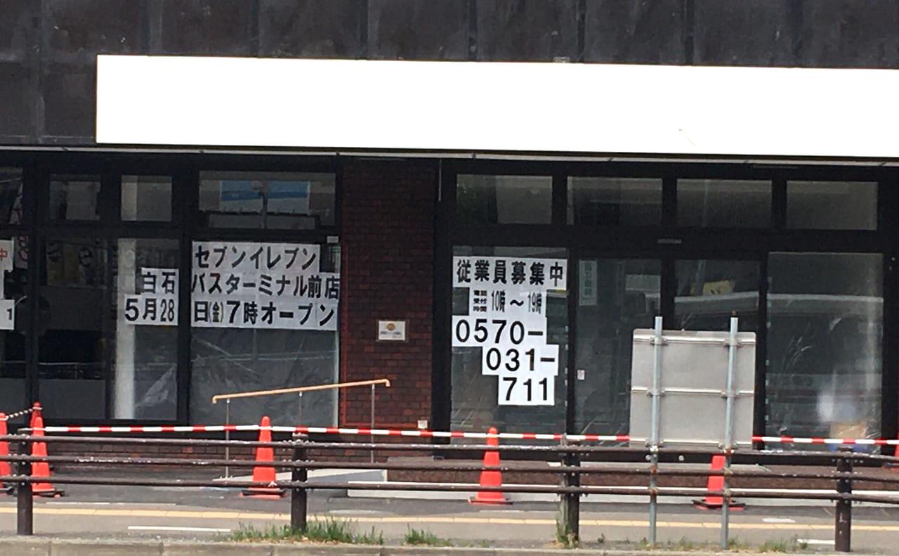2021年5月15日札幌白石区白石セブンイレブン・バスターミナル前店
