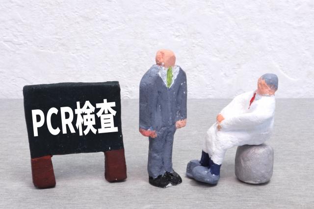 泉大津市PCR検査ステーション