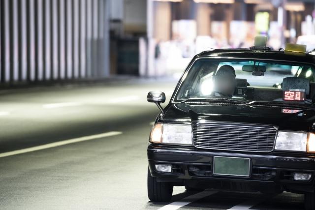お出かけサポートタクシー
