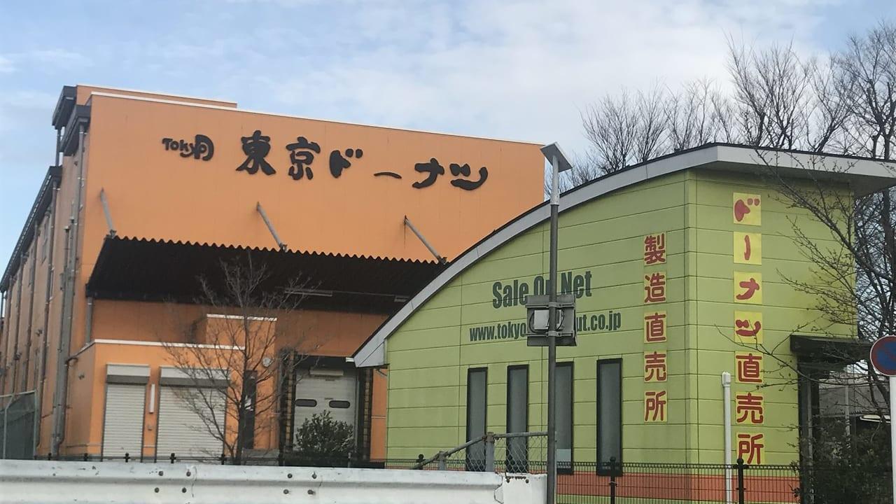東京ドーナツの直売所