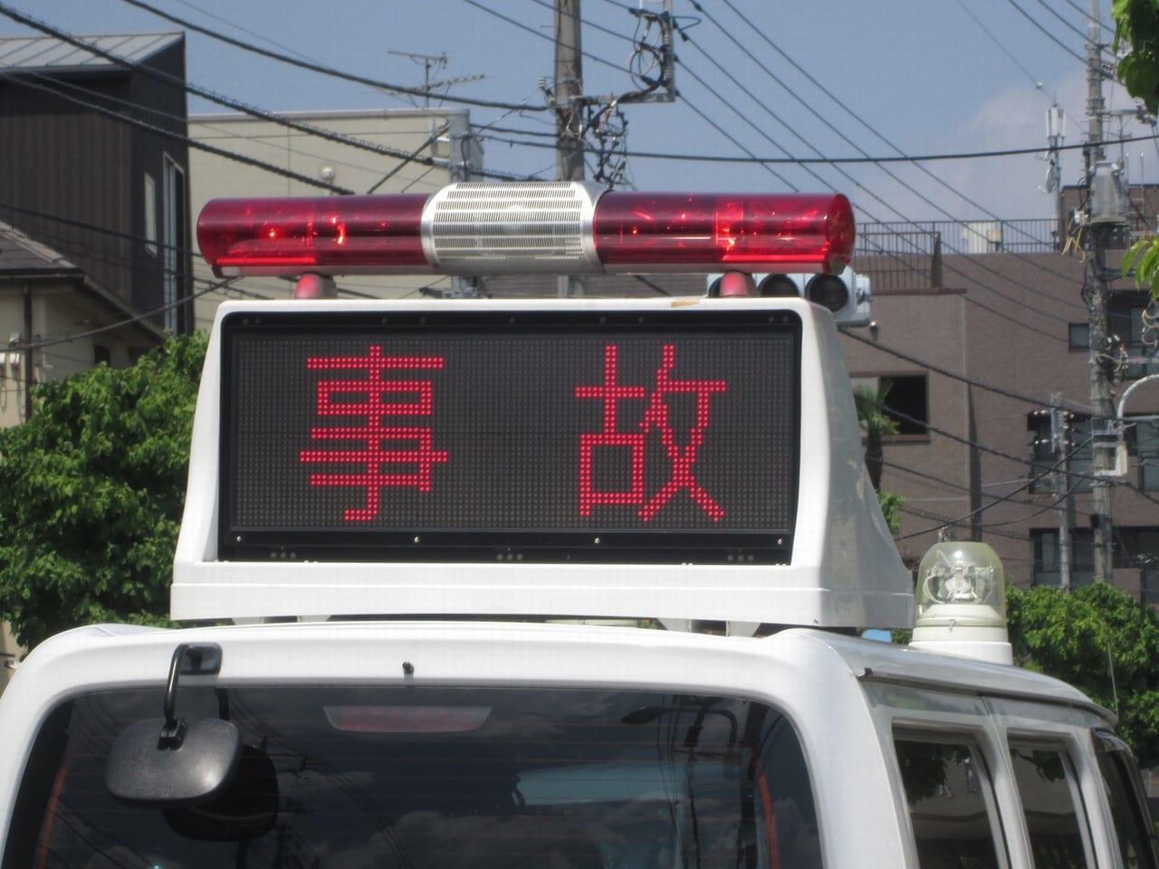 町田駅事故1205