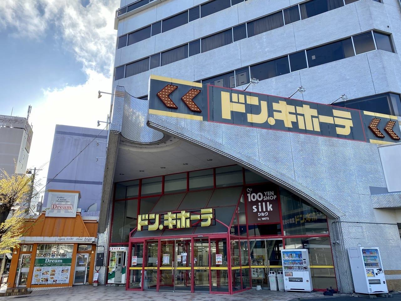 ドン・キホーテ太田店