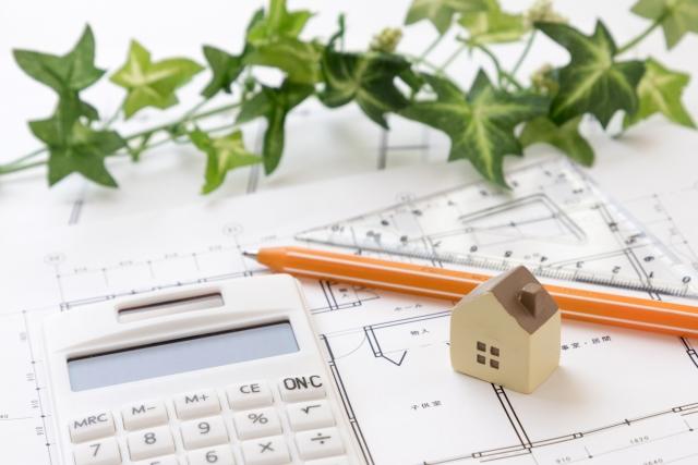 太田市住宅リフォーム支援事業補助金