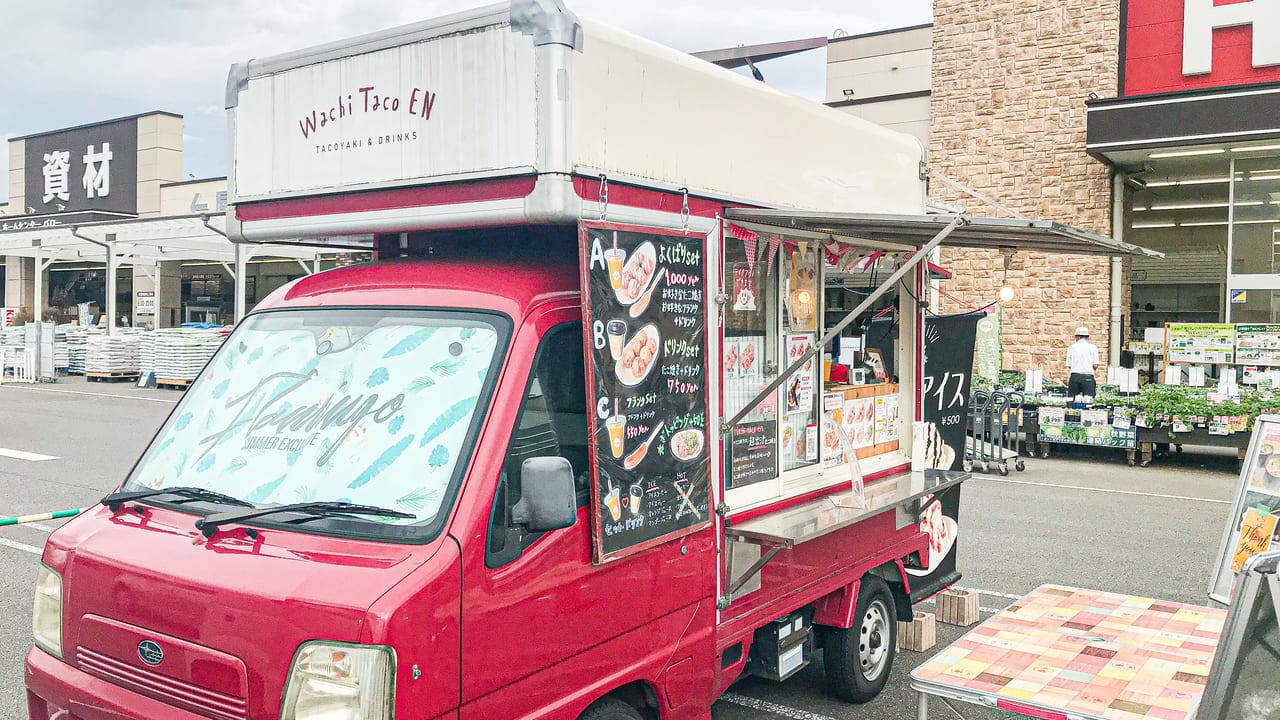 ホームセンターバロー岩崎店のキッチンカー「wachi taco EN」
