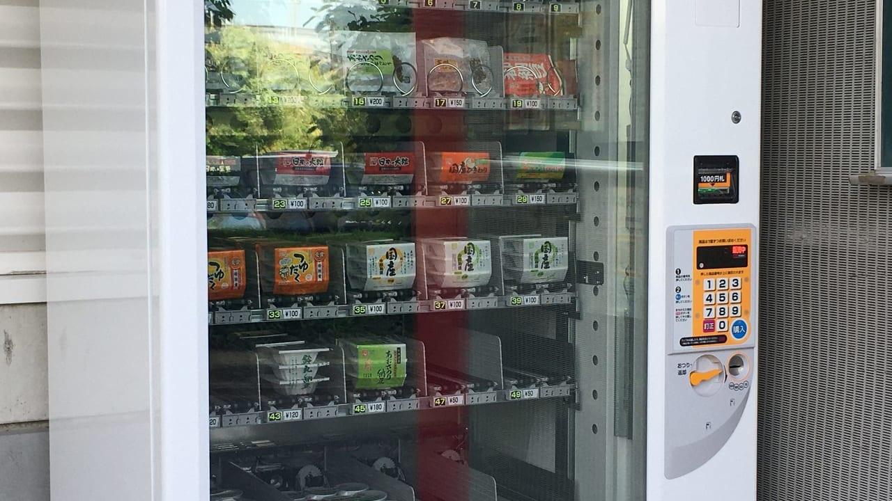 桑名市小杉食品の納豆自動販売機