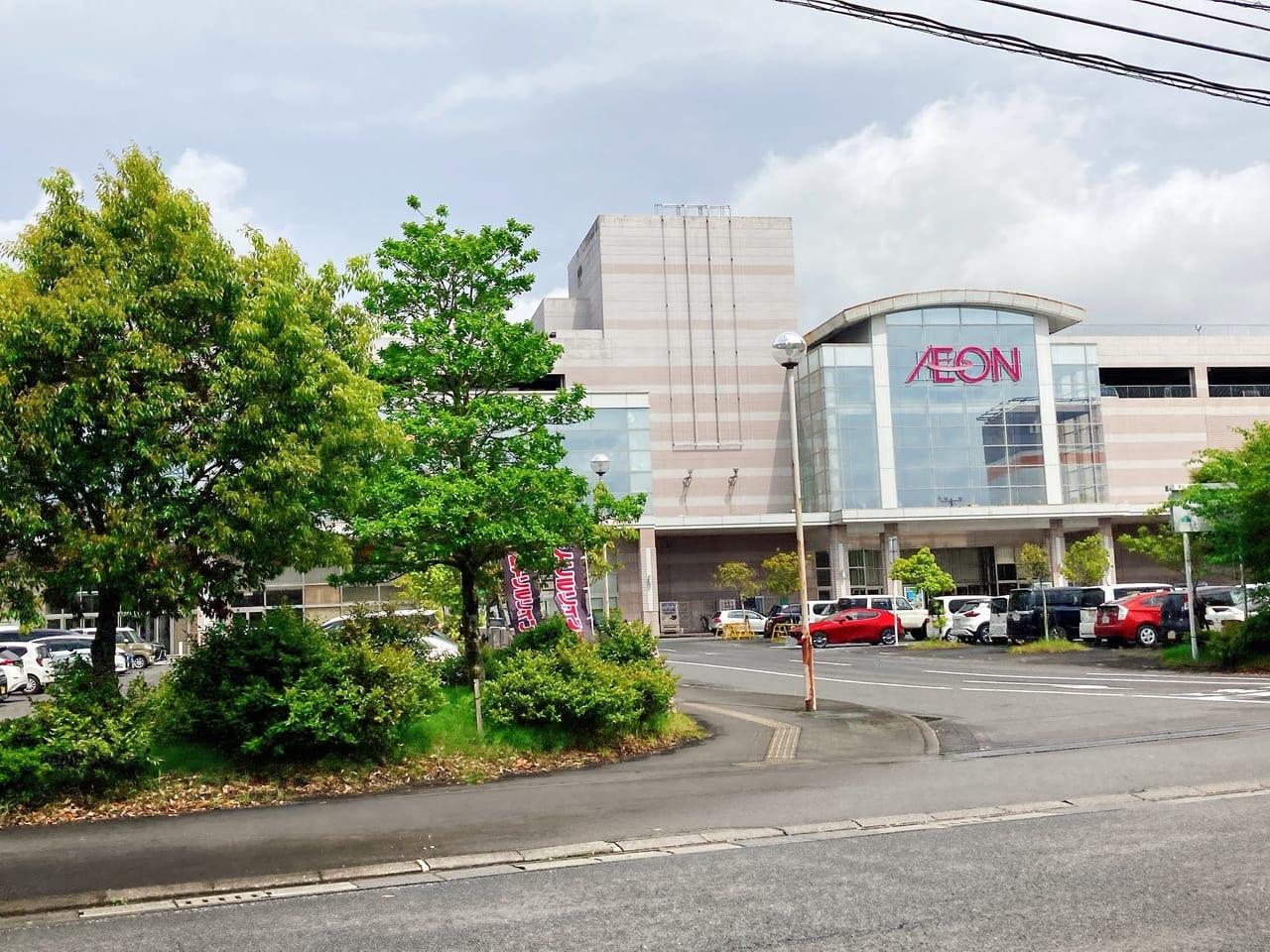 イオン都城ショッピングセンター