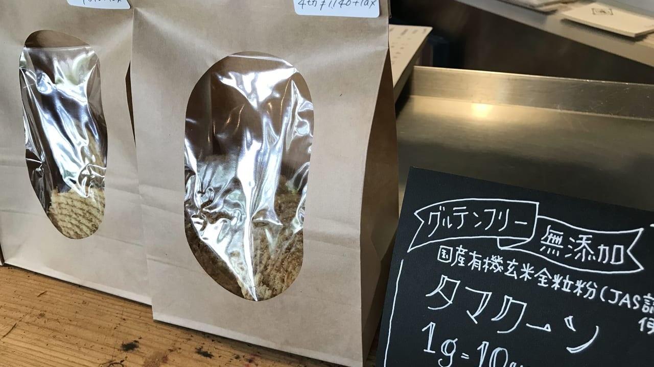 世田谷区二子玉川グルテンフリーカフェタマクーヘン