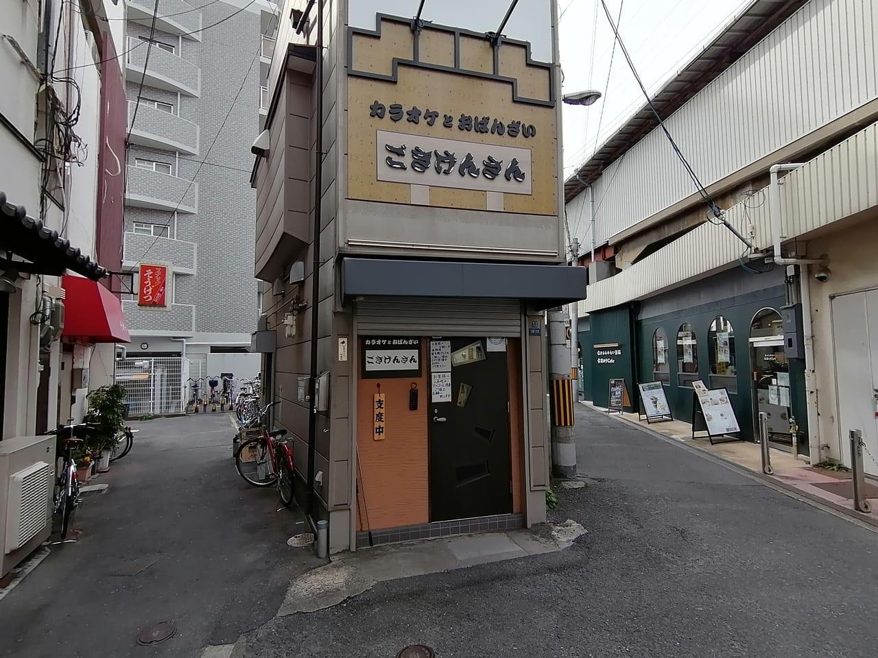大阪市旭区 千林 おばんざいさん シェアプラン 御茂家 出汁巻きサンド 定食 2021年2月16日