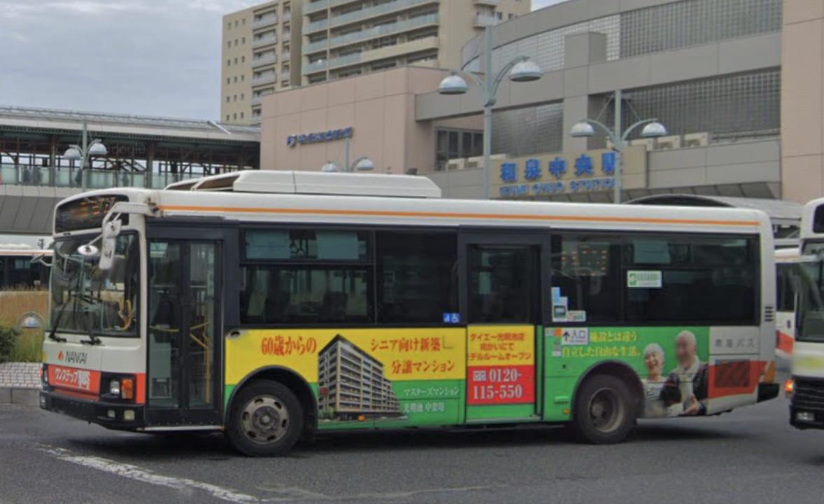 和泉中央駅にて、南海バス