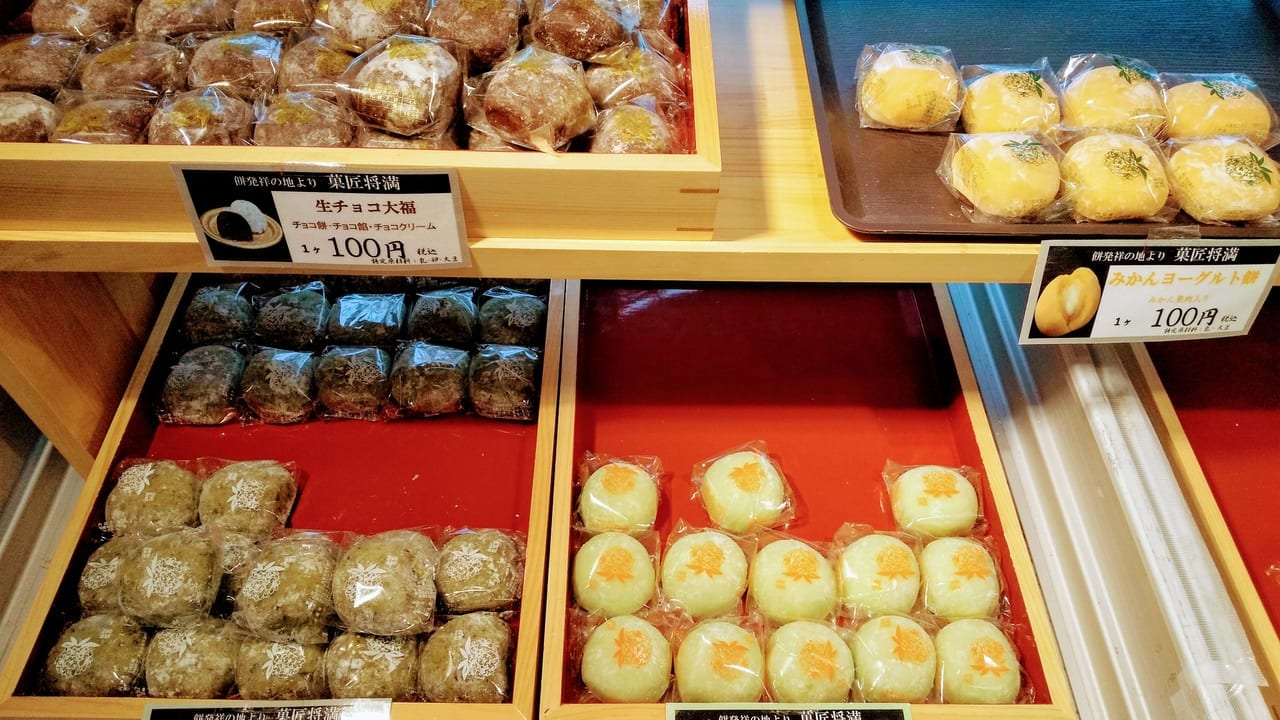 大福餅はバリエーションに富み、さまざまな味が売られている