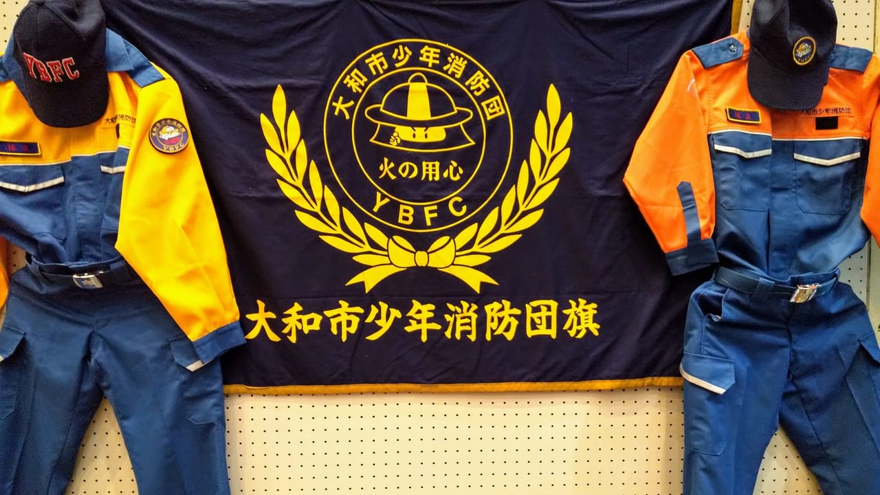 クラブの交流大会も開催される少年消防団
