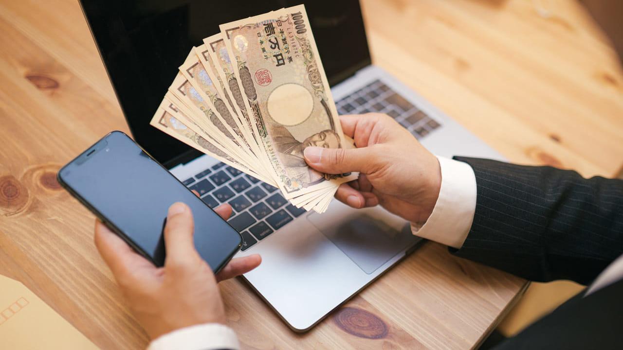 一宮市の特別定額給付金イメージ画像
