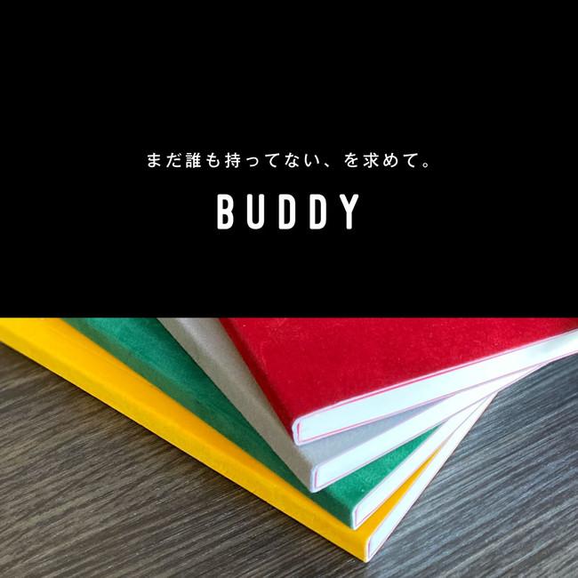 BUDDYのノート