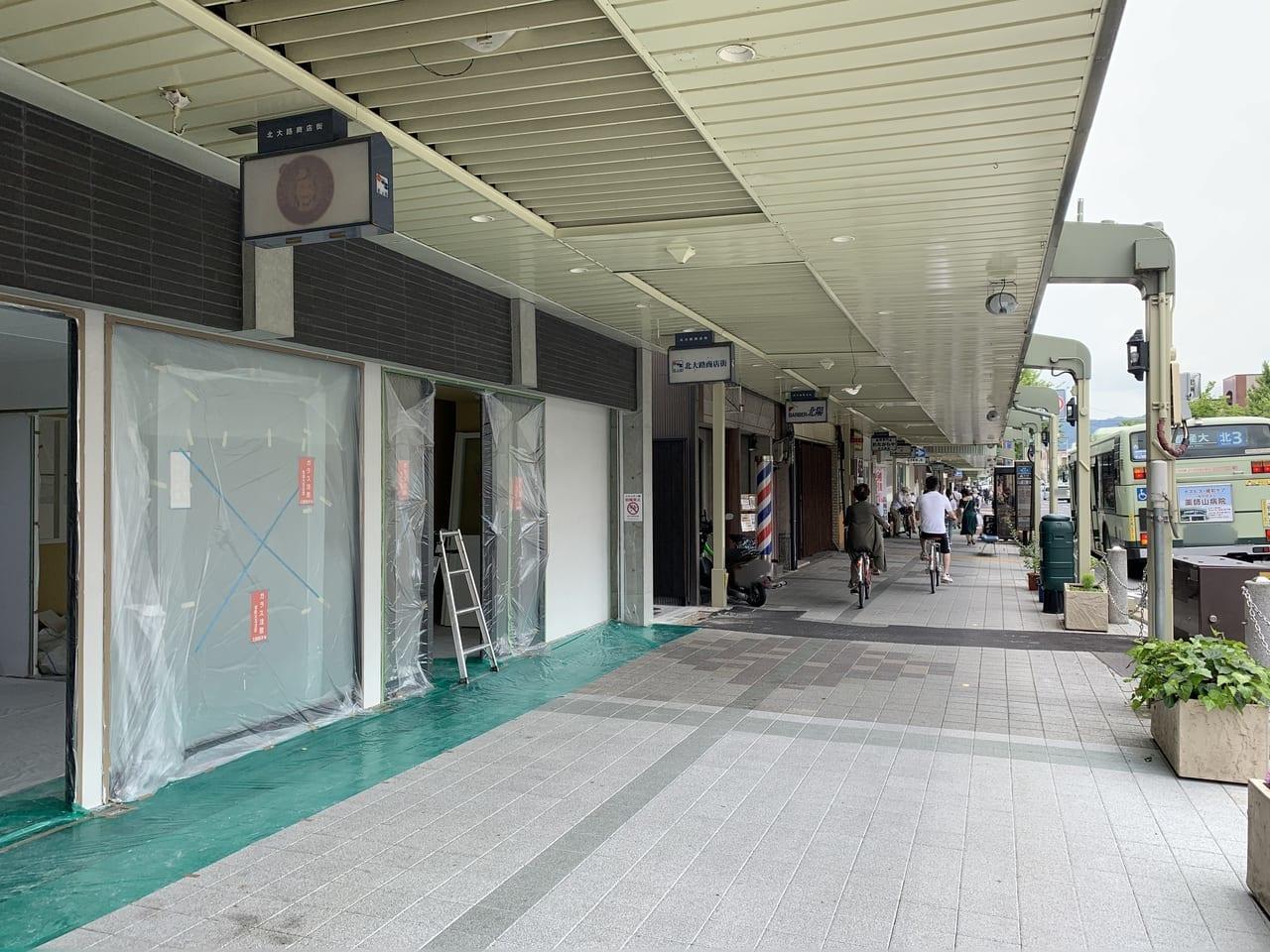 北大路商店街にオープン予定の鴨川ベーカリー