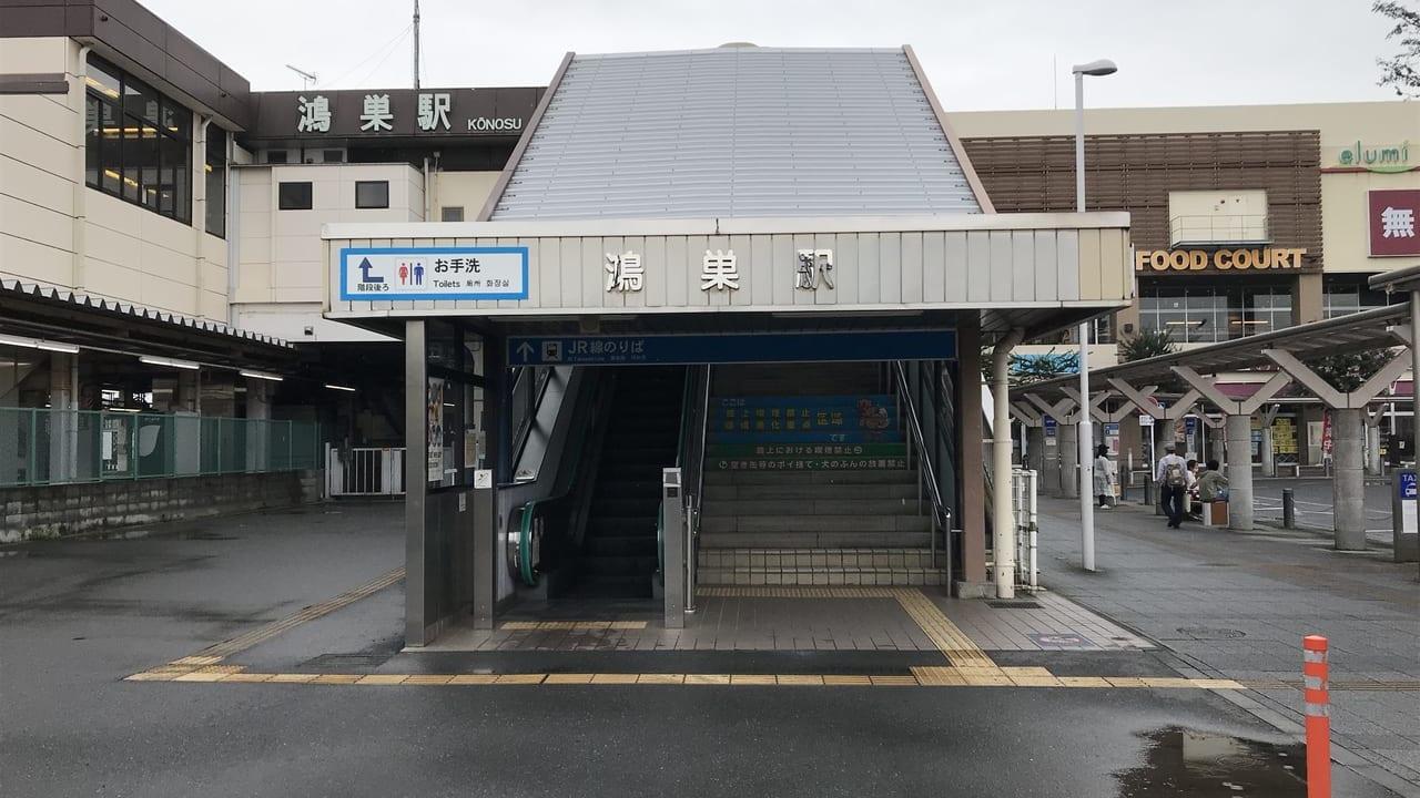 鴻巣駅東口の外観