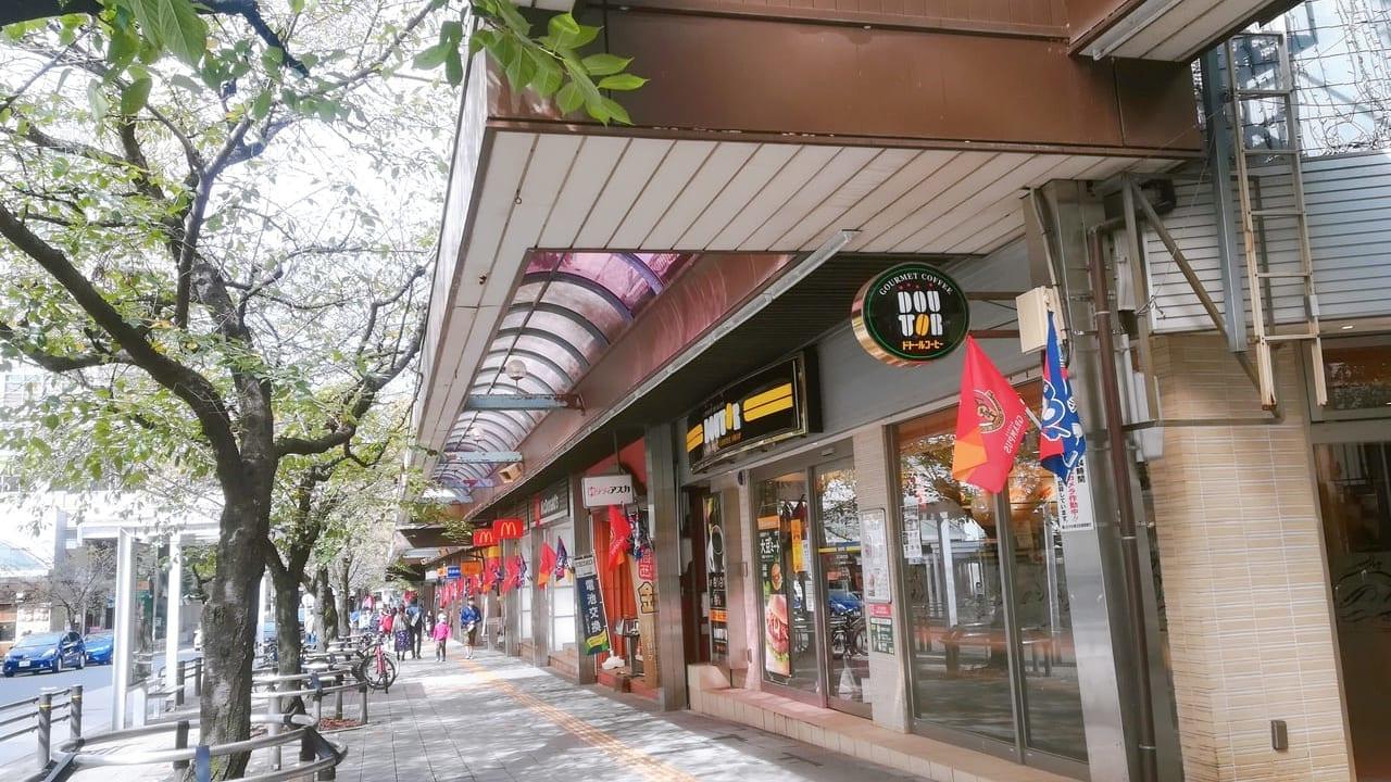GoTo藤が丘商店街