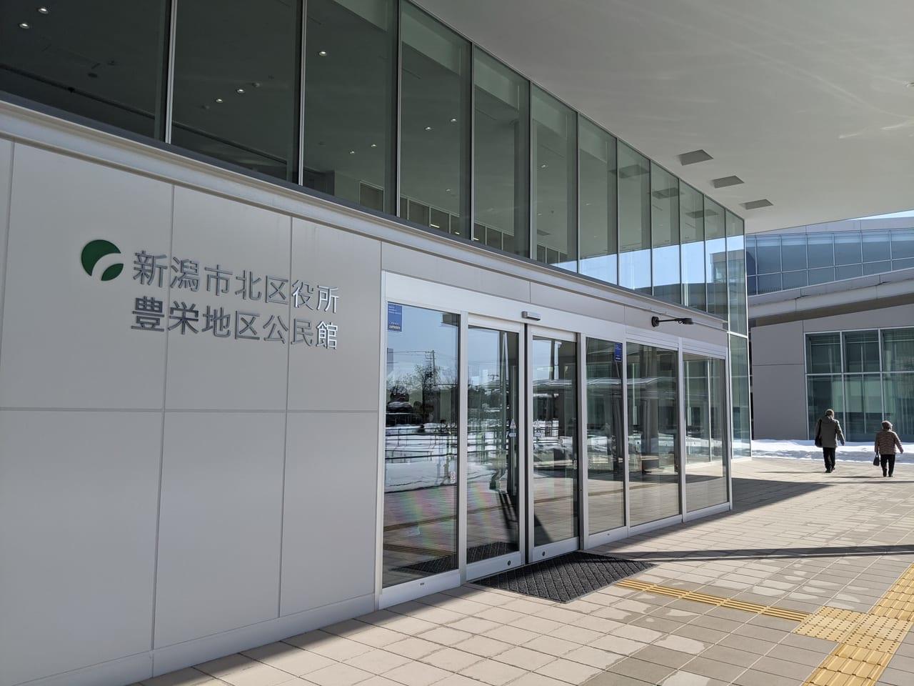 北区役所入口