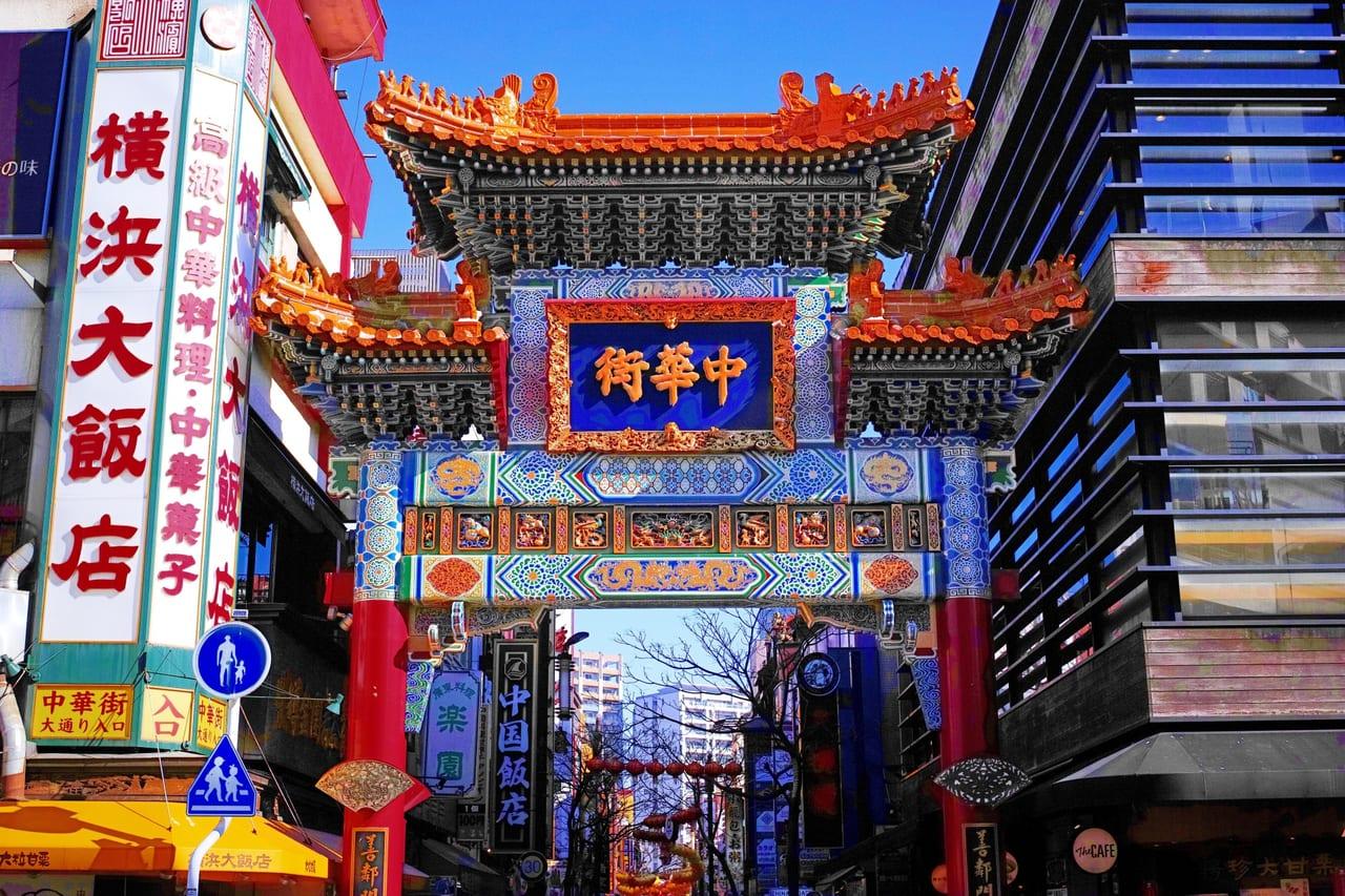 写真ACフリー素材「中華街」