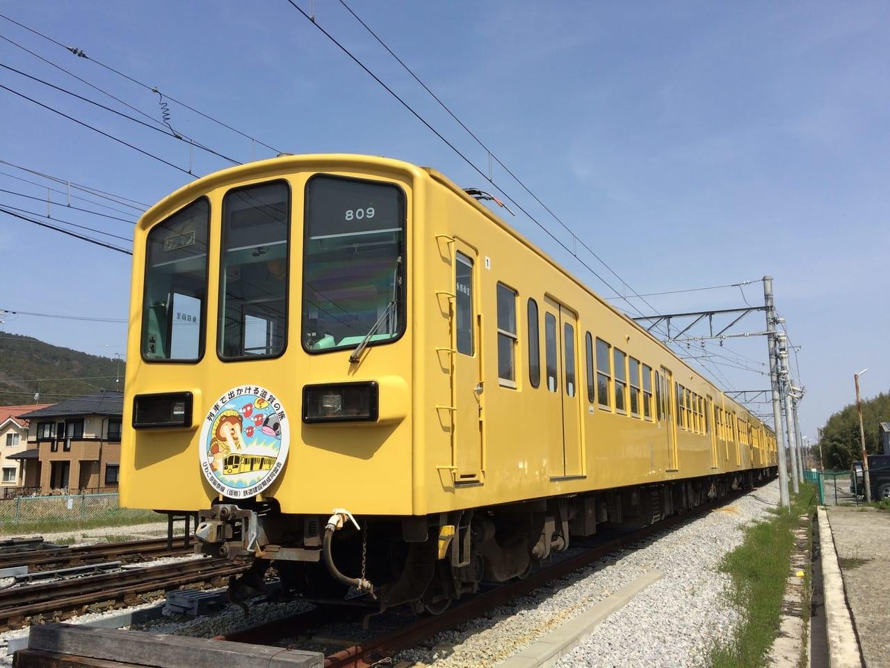 近江鉄道の車両