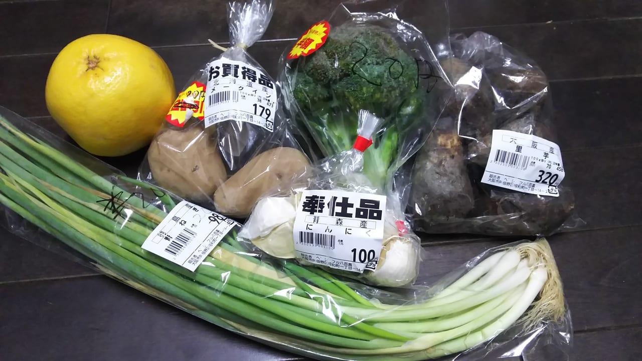 淀川区 社会福祉協議会で開催された フードロス専門店
