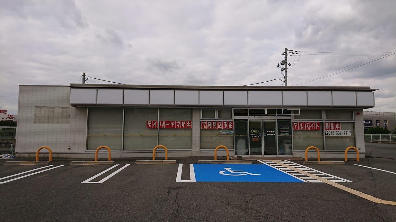 デイリーヤマザキ 和歌山インター店2020年12月上旬オープン