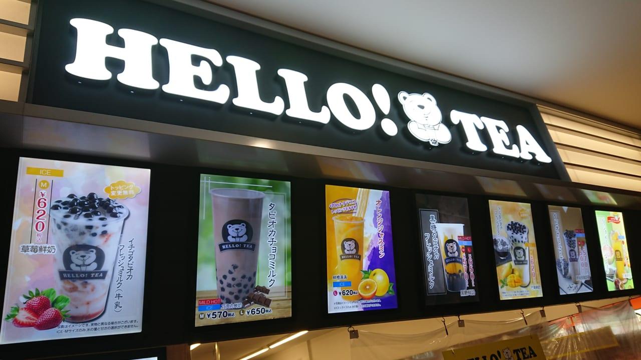 台湾タピオカドリンクHELLO!TEAオープン