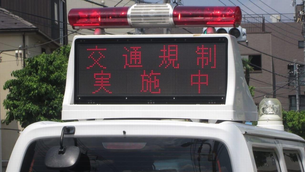 加古川バイパス事故0924