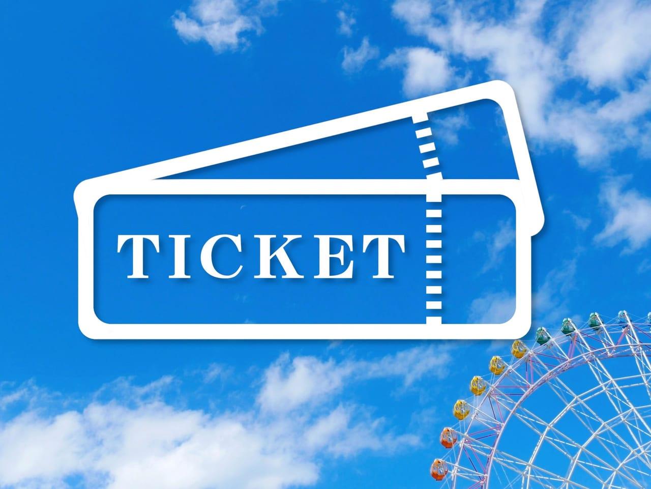 【伊勢崎市】使って応援!コロナ対策認定店支援チケットの応募がはじまります!