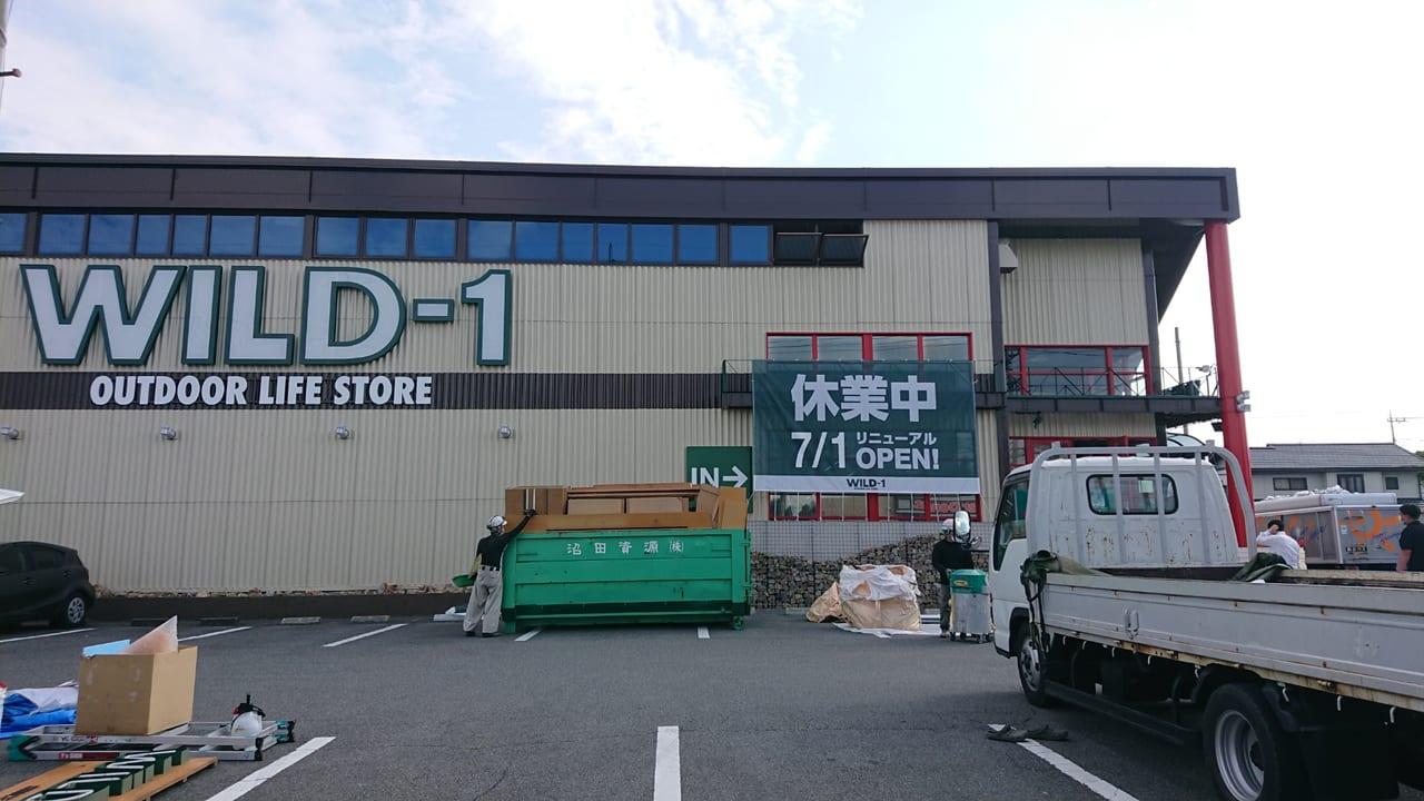 【伊勢崎市】『WILD-1伊勢崎店』臨時休業&リニューアルオープンのお知らせです。