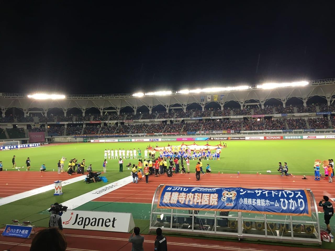 V長崎のホームスタジアムの様子です。