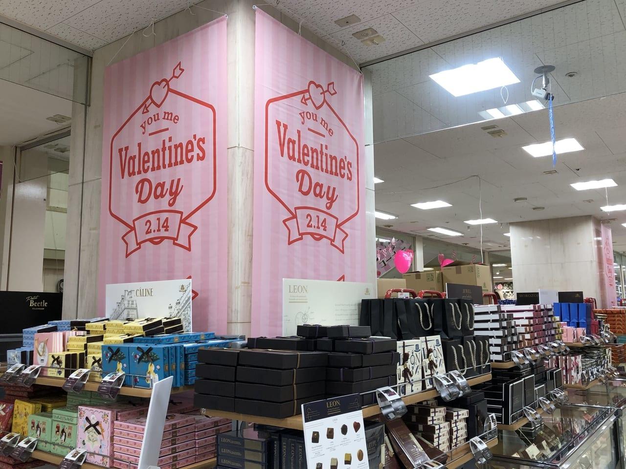 バレンタインコーナー