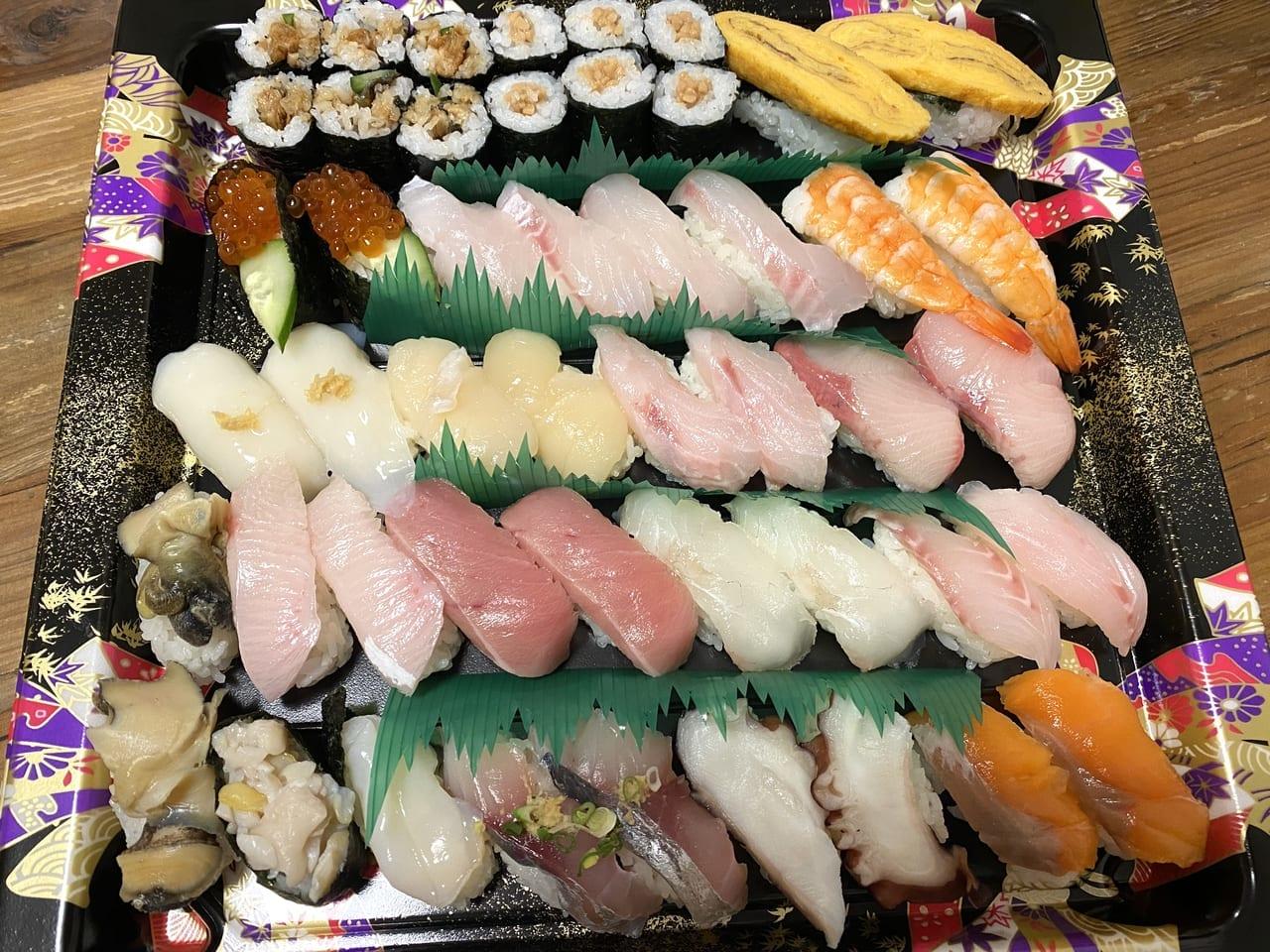 廻転寿司じげもん
