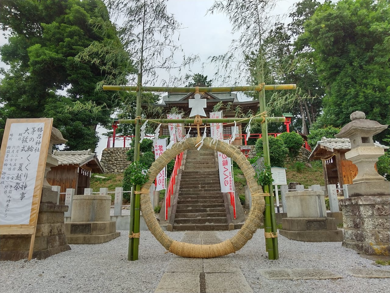 勝呂神社の茅の輪
