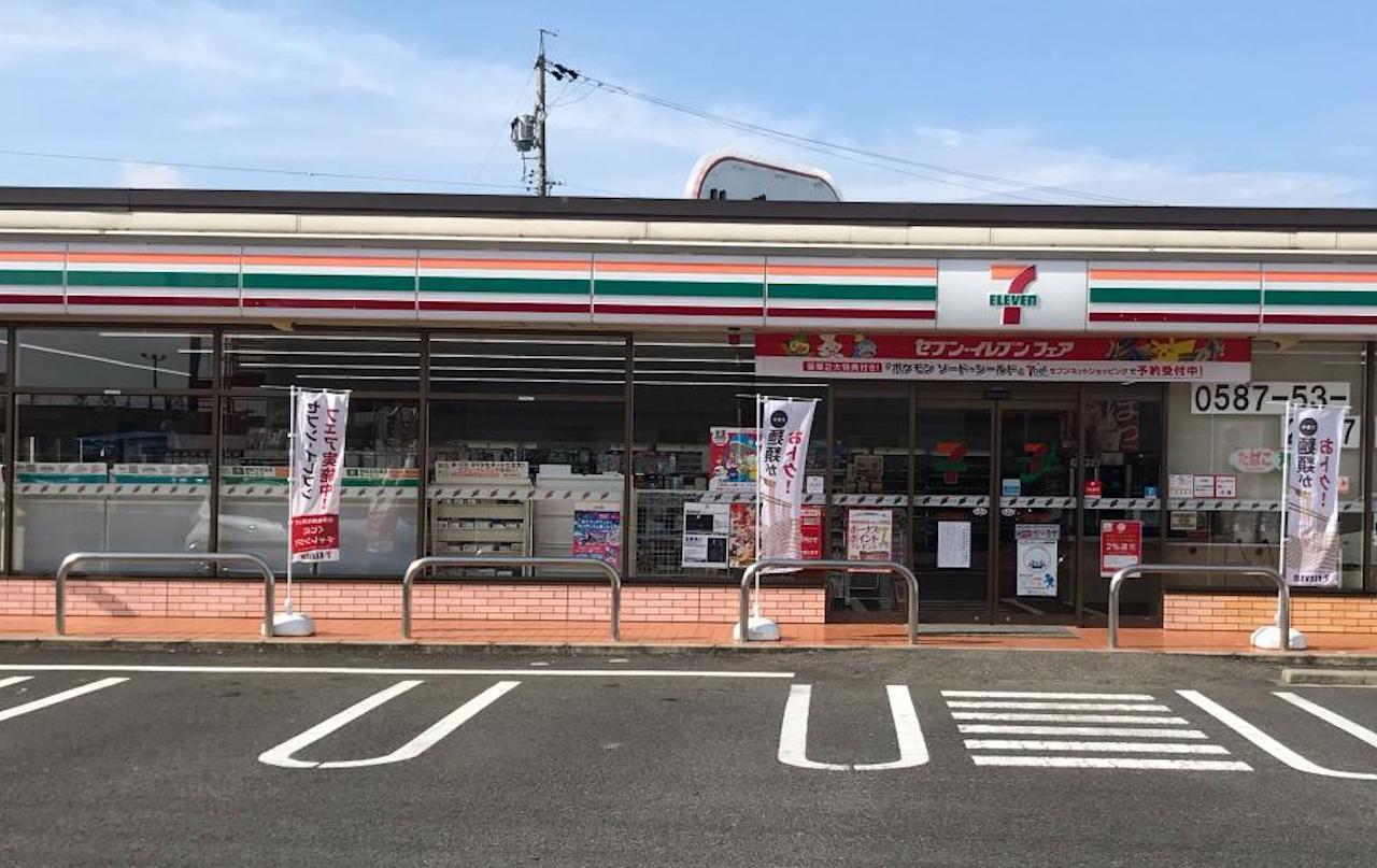 セブンイレブン 西尾寺津4丁目店 イメージ画像