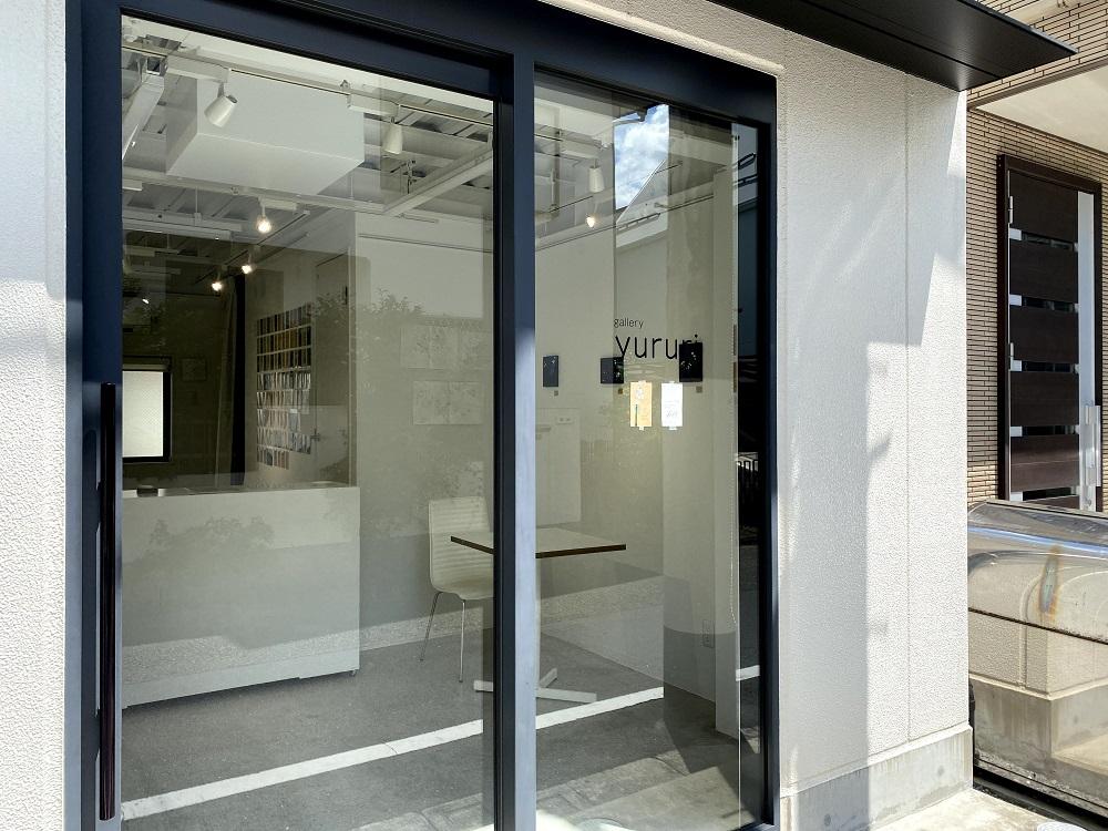 ギャラリー・ゆるりで開催された王田土人さんの個展