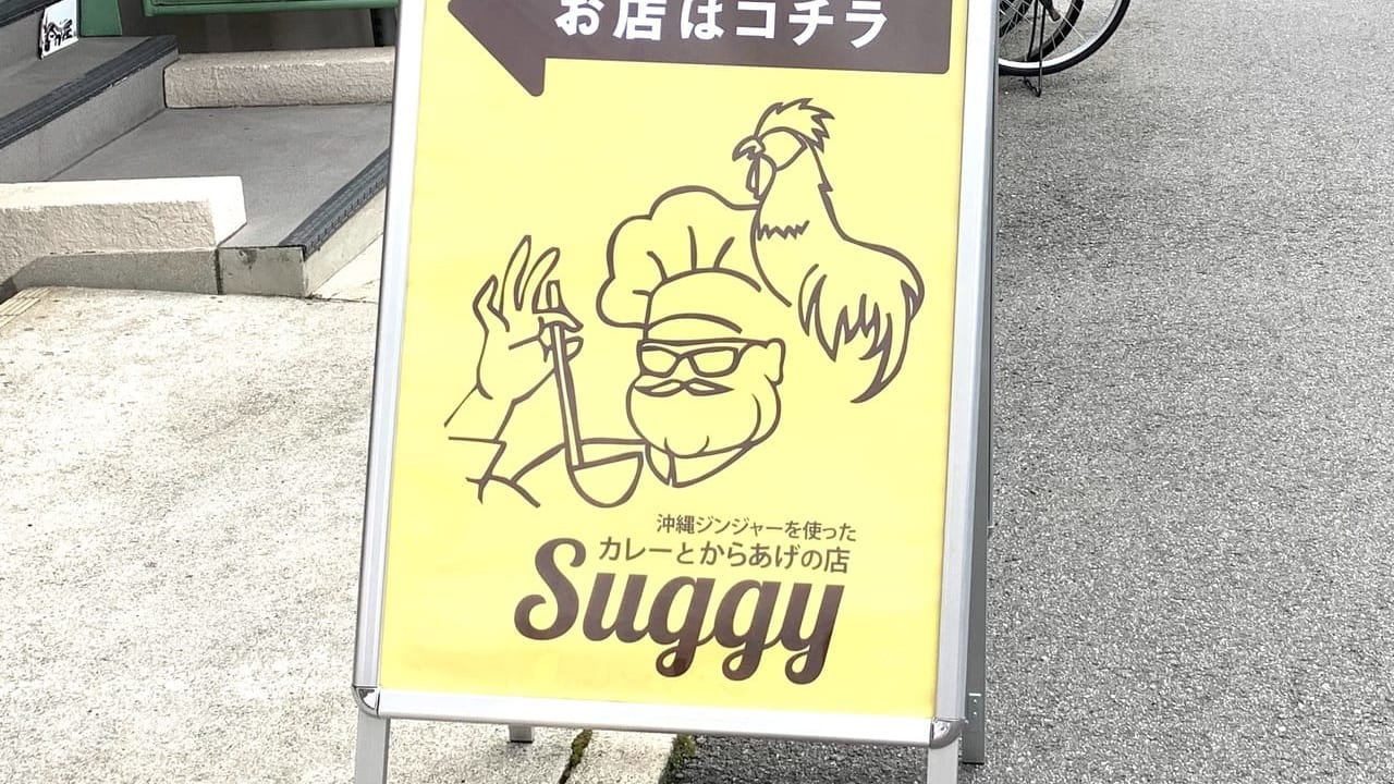 suggy 看板