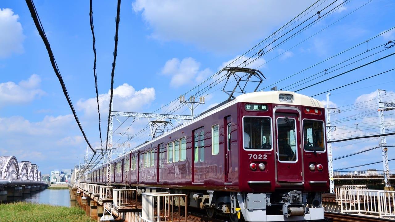 武庫之荘駅人身事故0927