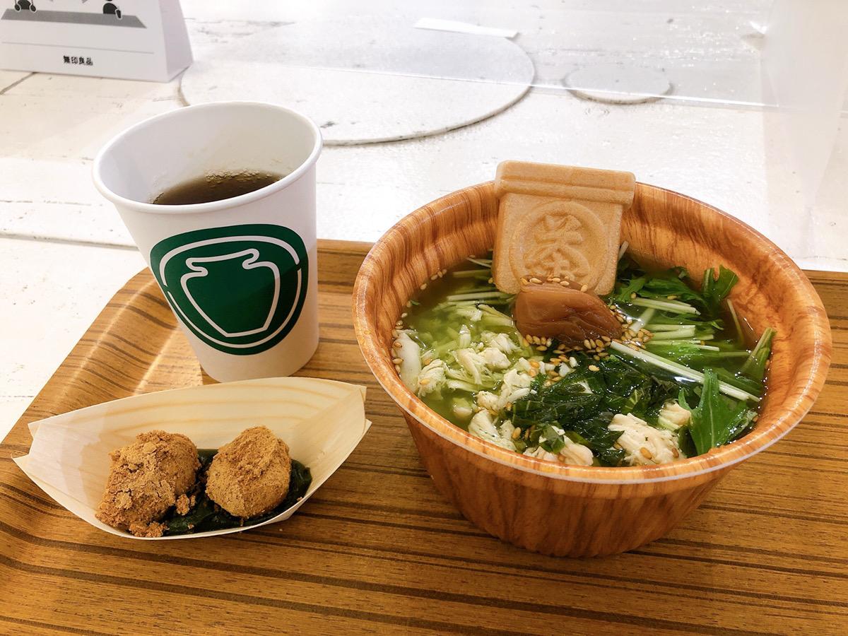 つぼ市製茶本舗 商品